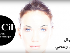 Explainer Video Production: Drawing the Perfect Eyebrow (Arab Version)